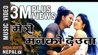 Mero Manko Deuta - Devi Gharti & Puskal Sharma