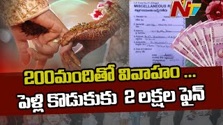Two Lakhs Fine Imposed to Bridegroom for Violation of COVID Guidelines