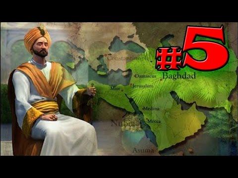 Цивилизация 5 Аравия прохождение #5