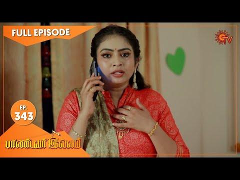 Pandavar Illam - Ep 343 | 09 Jan 2021 | Sun TV Serial | Tamil Serial