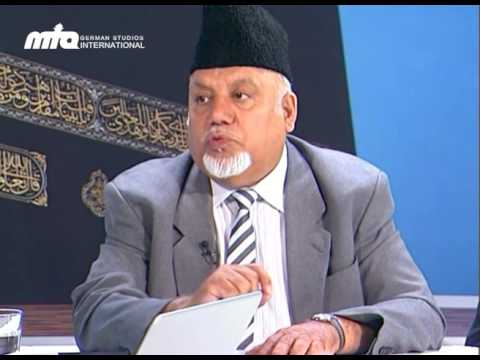 Islam Verstehen - Khatamun Nabeen Teil 1