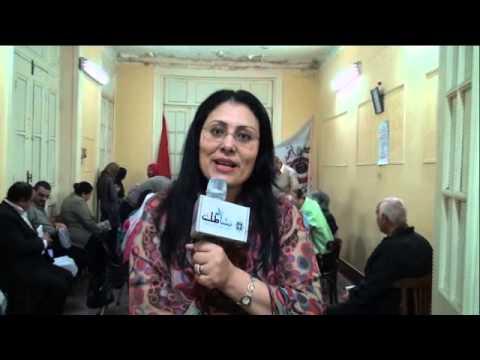 كلمة الكاتبة منصورة عز الدين عن المجموعة القصصية يحدث صباحا