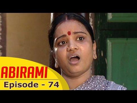 Abirami-feat-Gautami-Epi-74-Tamil-TV-Serial-15-10-2015