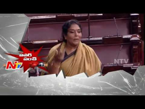 MP Renuka Chowdhury Telugu Punch To #BJP Over AP Special Status | Power Punch