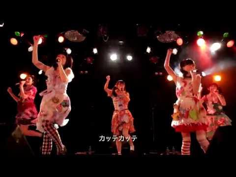 ゲッチュ【侵食drop 大阪番外編LIVE MV】