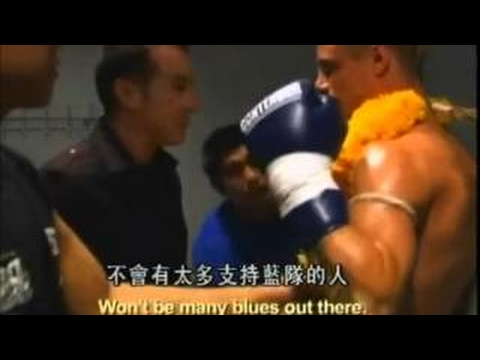 the contender asia season 1 ep 7 full