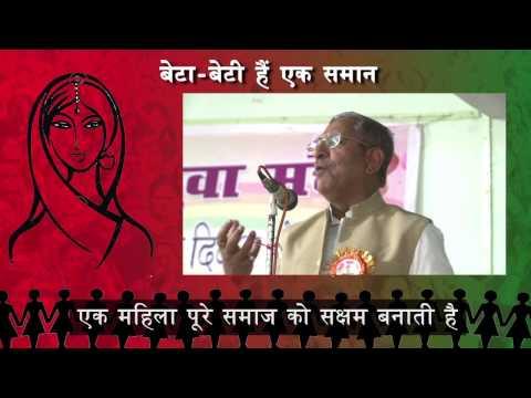 Bihar BJP Leader, Nand Kishore Yadav's message on #Women's Day[Part2]