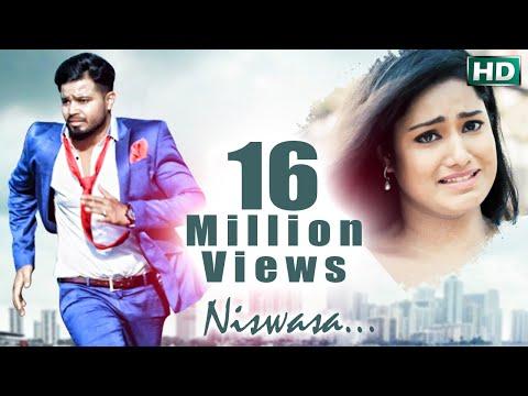 Video NISWASA TO BINA (4K VIDEO)   91.9 Sarthak FM Exclusive Brand New Odia Romantic Song download in MP3, 3GP, MP4, WEBM, AVI, FLV January 2017