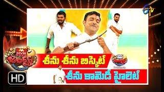 Extra Jabardasth 9th November 2018   Full Episode   ETV Telugu
