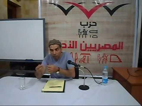 مشاكل تحديث تسليم المفتاح - أ/جمال عمر