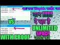 Aa gaya Wapkiz Site ka baap || get unlimited space in this site|| Technical GA
