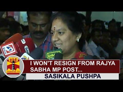 I-wont-resign-from-Rajya-Sabha-MP-Post--Sasikala-Pushpa-Thanthi-TV