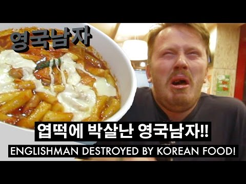British guy takes on Spicy Korean Food for the first time