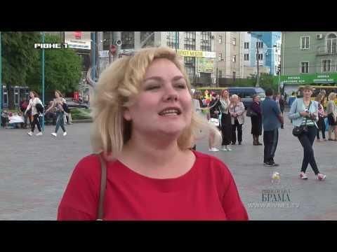 На святкування Дня Європи до Рівного завітали гості з Донбасу [ВІДЕО]