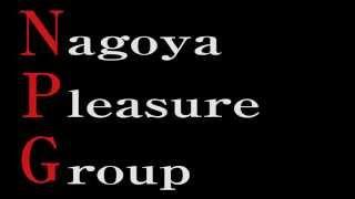 名古屋55の求人動画