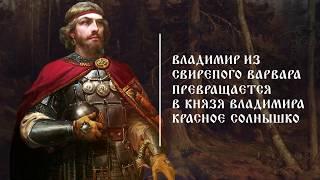Tsar телефон Vladimir - Золотое превосходство добра