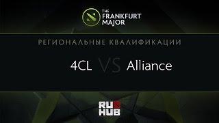 4Clovers vs Alliance, game 1