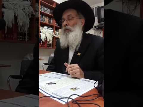 הרב זמרוני ציק בית משיח ז&#039 ניסן