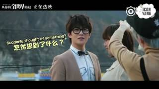 [ENG SUB] 161003 从你的全世界路过 I Belonged To You - Yang Yang