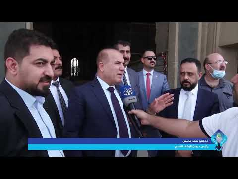 الحملة الكبرى لاعمار مساجد نينوى بإشراف الدكتور سعد كمبش رئيس ديوان الوقف السني