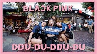 Video [KPOP IN PUBLIC CHALLENGE] DDU-DU DDU-DU (뚜두뚜두) - BLACKPINK (블랙핑크) // SEOULA MP3, 3GP, MP4, WEBM, AVI, FLV November 2018