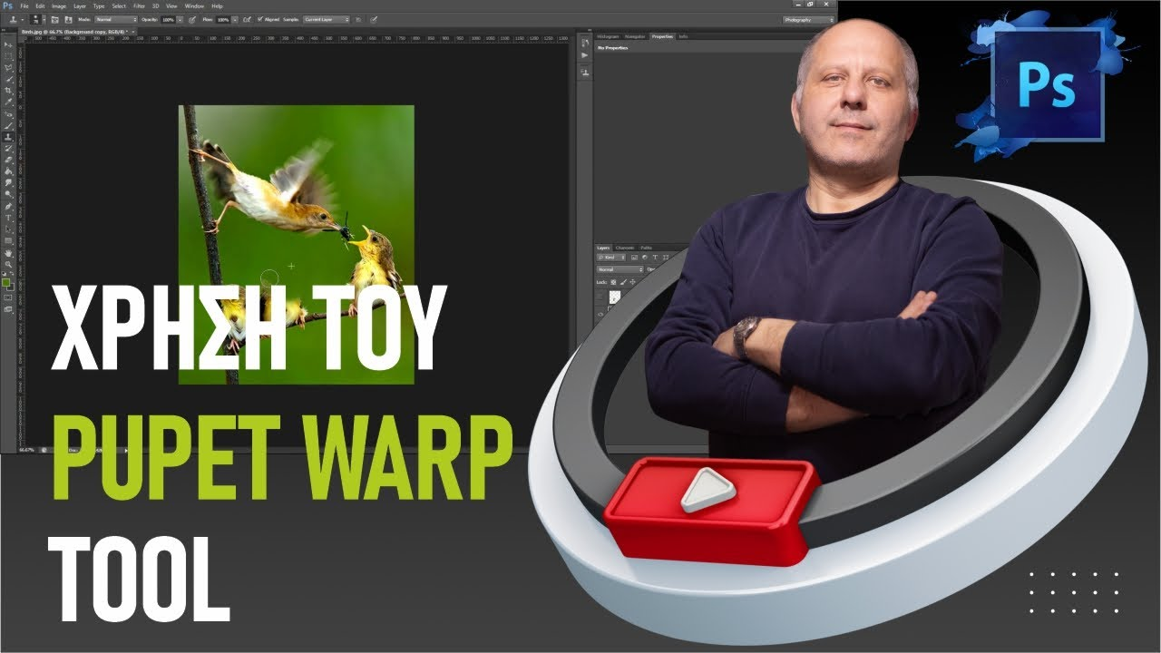 Tutorial Photoshop Puppet Warp tool