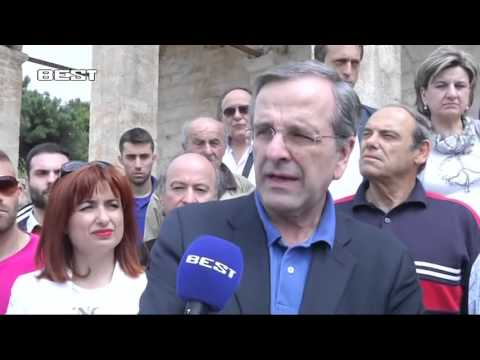 Video - Σαμαράς: Ακόμη περιμένουμε την απογείωση της οικονομίας που μας υπόσχονταν