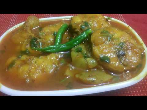 Video AArh macher jhol recipe download in MP3, 3GP, MP4, WEBM, AVI, FLV January 2017