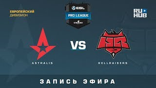 Astralis vs Hellraisers - ESL Pro League S7 EU - de_mirage [CrystalMay, Smile]