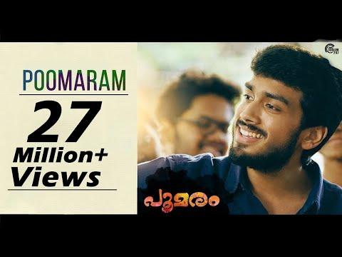 Poomaram Song Video Ft Kalidas Jayaram | Poomaram |  Official | HD