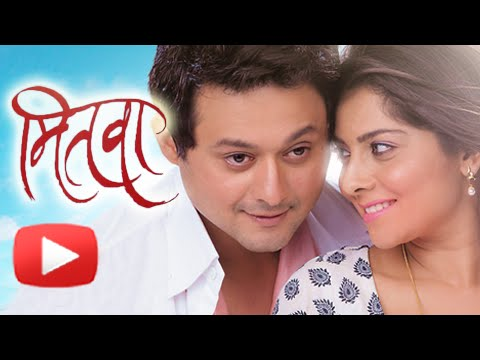 mitwa marathi movie songs ringtone