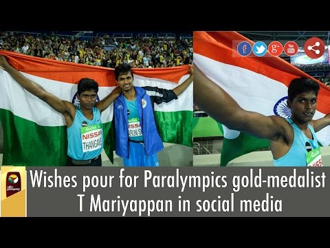Mariyappans-victory--trending-in-social-media--congratulated-by-people-from-all-walks-of-life
