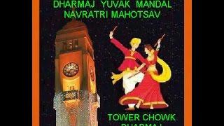 DHARMJ YUVAK MANDAL TOWER 2016
