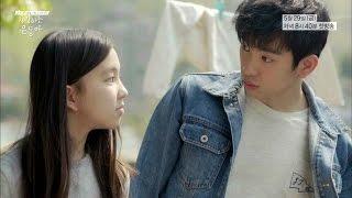 Nonton [SUB ESP] MY LOVE EUNDONG EP-01 (The Beginning) Film Subtitle Indonesia Streaming Movie Download