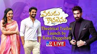 Varudu Kaavalenu Trailer Launch Event LIVE   Naga Shaurya   Rana Daggubati   Ritu Varma