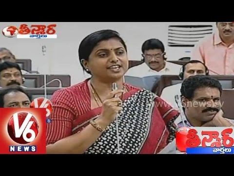 Roja counterattacks on TDP MLA comments her as iron leg  Teenmaar News