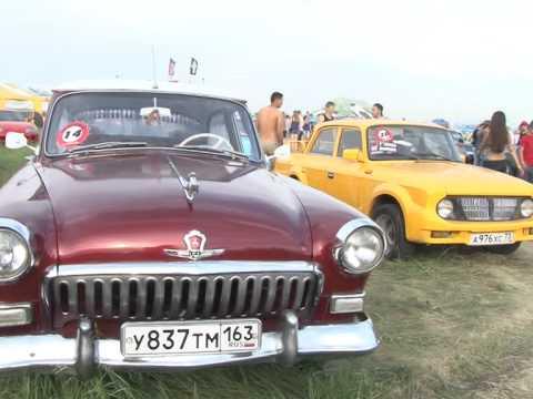 Под Самарой прошел Car fest-2015
