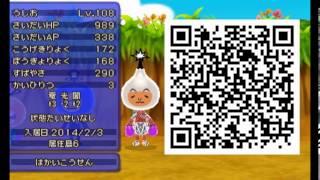 電波人間のRPG QRコード集