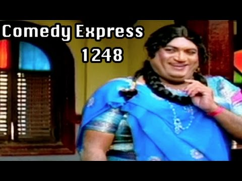 Comedy Express 1248 || Back to Back || Telugu Comedy Scenes