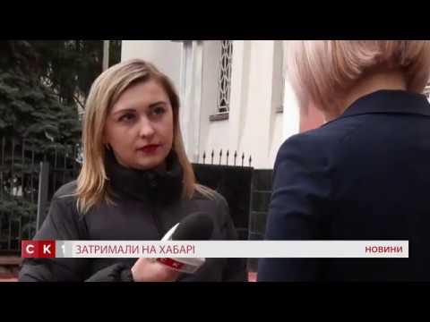 Чиновника Житомирской ОГА уличили в вымогательстве взятки