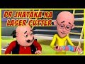 Motu Patlu | Dr.Jhatka Ka Laser Cutter | Motu Patlu in Hindi
