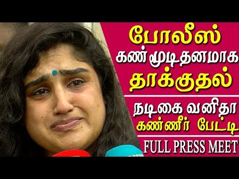 vanitha vijayakumar fight with police actor vijayakumar daughter vanitha issue tamil news live