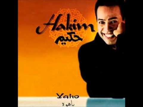Hakim - Nazra (BEST OF TUNIS)