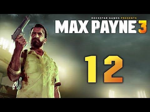 Max Payne 3 - Прохождение игры на русском [#12] | PC