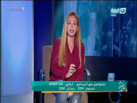 ريهام سعيد: غادة عبد الرازق مرت في الفترة الأخيرة باكتئاب شديد