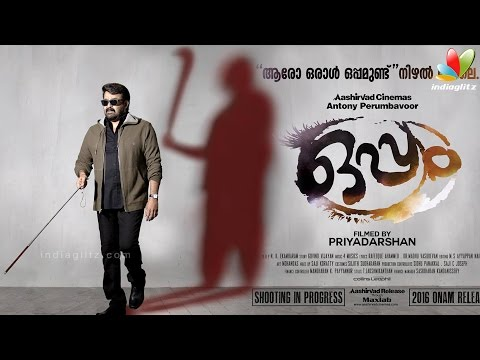 Mohanlal-Priyadarshans-Oppam-First-Look-Poster-Is-Out