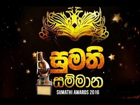Sumathi Tele Awards 2016 - BMICH