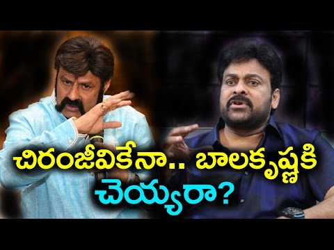 Shocking !! Why only For Chiranjeevi? Why not Balakrishna