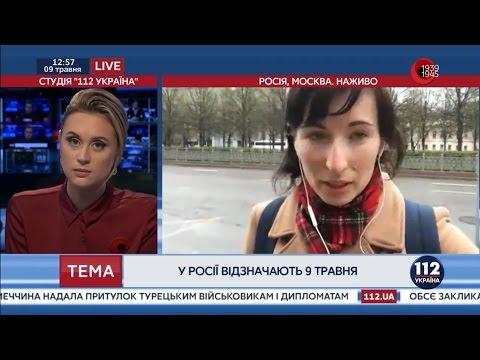 В Москве на Бессмертный Полк пришло чуть больше 100 человек