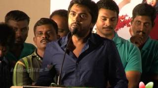 Simbhu: I Am Proud To Have Introduced Santhanam | STR | Kanna Laddu Thinna Aasaiya